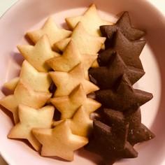 王道!鉄板のチョコレートクッキー
