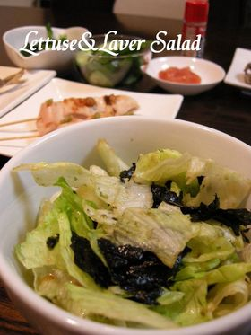 レタスと海苔の簡単サラダ