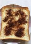 冷凍食パンと練乳の余り物なスイーツパン♪