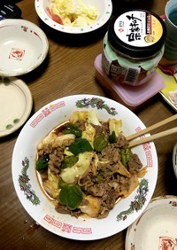 吉野家の牛皿をアレンジした簡単レシピ