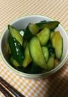 簡単☆胡瓜の漬物