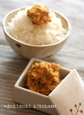 納豆たまご味噌