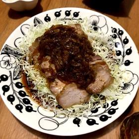 おばあちゃん直伝★我が家のお手製煮豚★