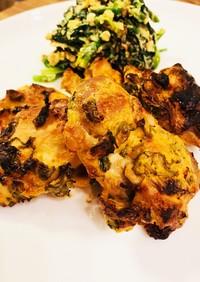 鶏肉イタリアンパセリヨーグルトソース