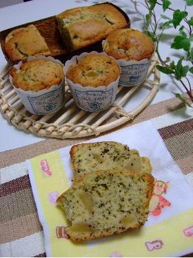 簡単☆紅茶&りんごのパウンドケーキ♪