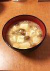なめこと豆腐と大根おろしの味噌汁