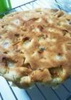 Amway リンゴケーキ