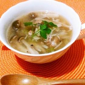 キノコと生姜のコトコトスープ♪