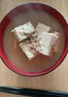 豆腐とすりおろしゴボウの味噌汁