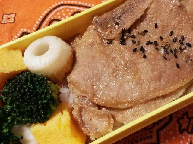 豚 ロース 薄切り 弁当