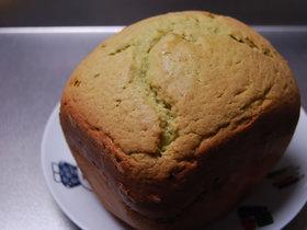 柚と抹茶のパウンドケーキ