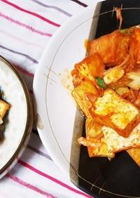 ★残ったキムチで厚揚げの簡単炒め物