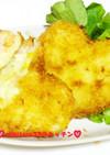 海老&コーンの美味クリームポテトコロッケ