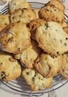 HM♡チョコチップドロップクッキー