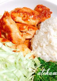 ふわふわ胸肉!鶏の味噌マーマレード煮