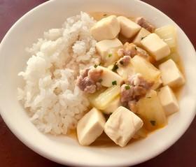 麻婆豆腐風(幼児食)