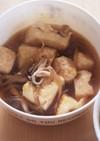 甘めの揚げ豆腐煮込み❁