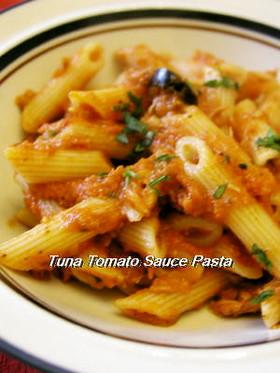 ツナとトマトソースのパスタ
