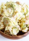 きゅうりとツナのポテトサラダ
