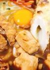 ⭐️ 美味しい名古屋風味噌煮込みうどん!
