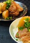 しみしみ〜新じゃがいも♡味噌味の豚の角煮