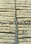 生おからクッキー簡単~ガリガリ美味しい♡