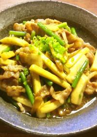 豚肉、マコモダケ、エリンギの炒め物