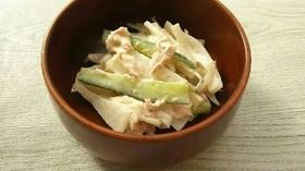 大根ツナ、キュウリのマヨヨーグルトサラダ