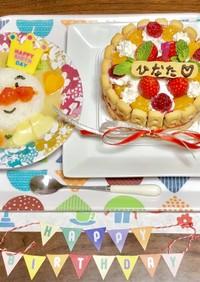 1歳 フルーツヨーグルトバースデーケーキ