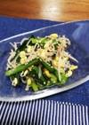 青菜と豆もやしの和え物。