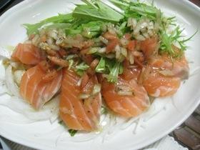 鮭と水菜のカルパッチョ