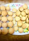 ホットケーキミックスクッキー(甘め)