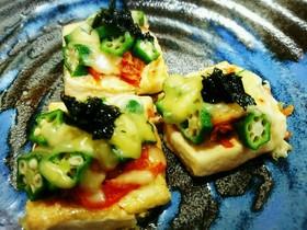 濃厚な味♦豆腐ピザ(オクラ&キムチ)