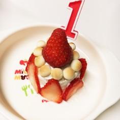 1歳のバースデーケーキ
