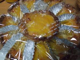 黄桃のタルト