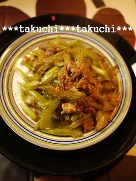 セロリと豚肉の中華風きんぴら