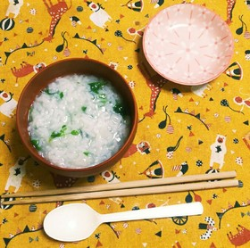 生米から♡お粥さん