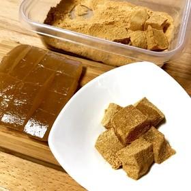 オオバコわらび餅 糖質制限 ダイエット