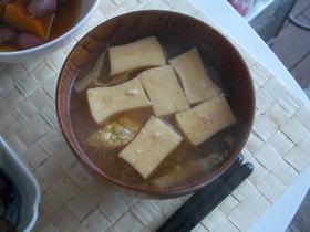 ☆高野豆腐入りお味噌汁★