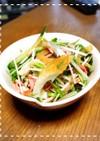 水菜と中華くらげのサラダ
