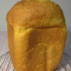 ハニー♡キャロット食パン(HB)