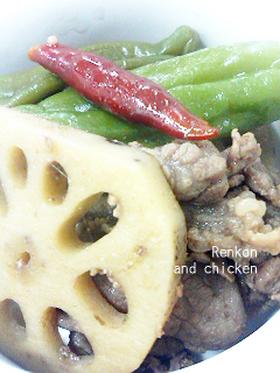 レンコンと牛肉の炒め煮