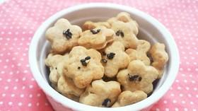 離乳食おやつ*HMのきな粉クッキー