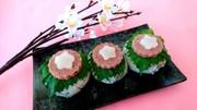 お花見にぴったり!ミートローフの手毬寿司の写真