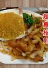 生麺をレンジで本格蒸し麺にする!焼そば