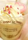 ♡ 紅茶豆乳の生プリン ♡