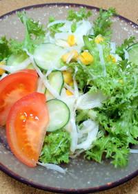 ワサビ菜と新玉ねぎのツナマヨサラダ!