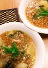 味染み染み‼大根と挽き肉のトロトロ煮