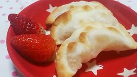 離乳食おやつ☆餃子の皮のアップルパイ