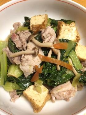 鍋キューブで小松菜と厚揚げカレー煮浸し☆